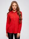 Блузка прямого силуэта с декором на воротнике oodji для женщины (красный), 11403172-2/31427/4500N