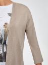 Кардиган без застежки с карманами oodji #SECTION_NAME# (бежевый), 73212397B/45904/3301M - вид 5