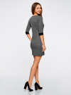 Платье жаккардовое с геометрическим узором oodji #SECTION_NAME# (серый), 14001064-6/35468/2912J - вид 3