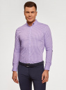 Рубашка extra slim в мелкую клетку oodji #SECTION_NAME# (фиолетовый), 3B140003M/39767N/8010C - вид 2