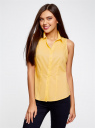 Рубашка базовая без рукавов oodji #SECTION_NAME# (желтый), 11405063-6/45510/5000N - вид 2