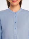 Блузка вискозная А-образного силуэта oodji #SECTION_NAME# (синий), 21411113B/26346/7000N - вид 4