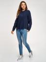 Блузка вискозная А-образного силуэта oodji #SECTION_NAME# (синий), 21411113B/26346/7900N - вид 6