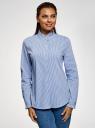 Рубашка в полоску с воротником-стойкой oodji #SECTION_NAME# (синий), 13K11020-1/45202/7510S - вид 2