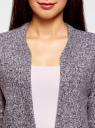 Кардиган из фактурной ткани с накладными карманами oodji #SECTION_NAME# (серый), 19201003/47208/2910N - вид 4