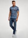 Рубашка принтованная с коротким рукавом oodji #SECTION_NAME# (синий), 5L300021M/49197N/7975E - вид 6