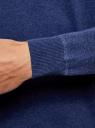 Пуловер прямого силуэта с воротником шалькой oodji #SECTION_NAME# (синий), 4L212143M/21655N/7400M - вид 5