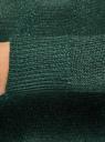 Джемпер с люрексом и удлиненной спинкой oodji #SECTION_NAME# (зеленый), 73807287/47647/6900X - вид 5