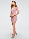 Платье трикотажное облегающее oodji #SECTION_NAME# (розовый), 14001121-3B/16300/4B12A - вид 6