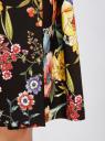 Юбка в складку с поясом из искусственной кожи oodji для женщины (черный), 21600304-1M/45559/2945F