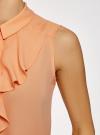 Топ из струящейся ткани с жабо oodji для женщины (оранжевый), 24911001-1B/48854/5400N - вид 5