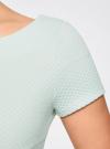 Платье из фактурной ткани с вырезом-лодочкой oodji #SECTION_NAME# (зеленый), 14001117-11B/45211/6500N - вид 5