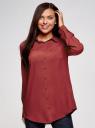 Блузка с нагрудными карманами и регулировкой длины рукава oodji #SECTION_NAME# (красный), 11400355-8B/48458/4900N - вид 2