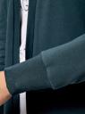 Кардиган трикотажный без застежки oodji для женщины (зеленый), 19201004B/48033/6C00N
