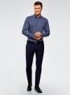 Рубашка базовая из хлопка  oodji для мужчины (синий), 3B110026M/19370N/7975G - вид 6