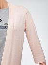 Кардиган без застежки с карманами oodji #SECTION_NAME# (розовый), 73212397B/45904/4012M - вид 5