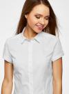 Рубашка базовая с коротким рукавом oodji #SECTION_NAME# (белый), 11401238-1/45151/1000N