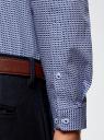 Рубашка хлопковая в мелкую графику oodji для мужчины (синий), 3L110309M/44425N/1079G