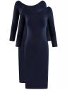Платье с вырезом-лодочкой (комплект из 2 штук) oodji #SECTION_NAME# (синий), 14017001T2/47420/7900N