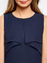 Топ из легкой струящейся ткани oodji для женщины (синий), 11400425-3/45287/7900N