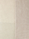 Кардиган вязаный без застежки oodji для женщины (бежевый), 73212375-1/45511/3000N