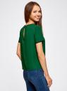 Блузка с коротким рукавом и контрастной отделкой oodji #SECTION_NAME# (зеленый), 11401254/42405/6E29B - вид 3