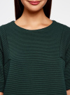 Платье в рубчик свободного кроя oodji #SECTION_NAME# (зеленый), 14008017/45987/6900N