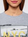 Футболка с принтом oodji для женщины (серый), 14707001-14/46154/2323Z