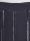 Юбка-трапеция с накладными карманами oodji #SECTION_NAME# (синий), 11603029/49877/7900N - вид 4