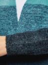 Кардиган свободного силуэта с карманами oodji #SECTION_NAME# (зеленый), 63207192/47104/6C29S - вид 5