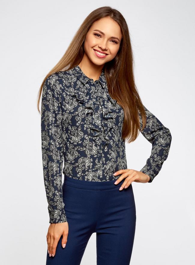 Блузка из струящейся ткани с воланами oodji #SECTION_NAME# (синий), 21411090/36215/7920E