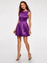 Платье приталенное с V-образным вырезом на спине oodji #SECTION_NAME# (фиолетовый), 12C02005/24393/8301N - вид 6
