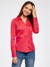Рубашка приталенная с V-образным вырезом oodji #SECTION_NAME# (розовый), 11402092B/42083/4D00N - вид 2
