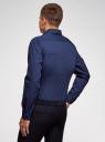 Рубашка приталенная в горошек oodji #SECTION_NAME# (синий), 3B110016M/19370N/7919D - вид 3