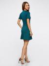 Платье комбинированное с верхом из фактурной ткани oodji #SECTION_NAME# (зеленый), 14000161/42408/6C00N - вид 3