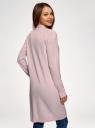 Кардиган удлиненный без застежки oodji для женщины (розовый), 73212385-1B/43755/4000M