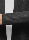 Кардиган без застежки с накладными карманами oodji для женщины (серый), 63212600/48514/2500M - вид 5