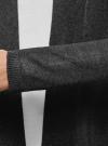 Кардиган без застежки с накладными карманами oodji #SECTION_NAME# (серый), 63212600/48514/2500M - вид 5