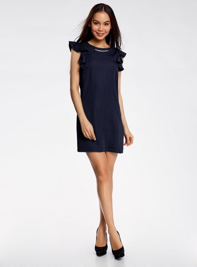 Платье с металлическим декором oodji для женщины (синий), 21909002-1/42720/7900N