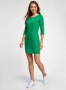 Платье трикотажное базовое oodji #SECTION_NAME# (зеленый), 14001071-2B/46148/6D00N - вид 6