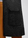 Кардиган без застежки с накладными карманами oodji #SECTION_NAME# (черный), 63203131/48518/2900N - вид 5
