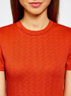 Платье облегающего силуэта на молнии oodji #SECTION_NAME# (оранжевый), 14011025/42588/5500N - вид 4