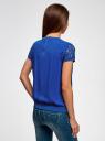 Блузка кружевная с молнией на спине oodji для женщины (синий), 11400382-1/24681/7500N