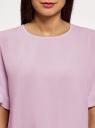 Блузка вискозная свободного силуэта oodji #SECTION_NAME# (фиолетовый), 11405138-1/24681/8000N - вид 4