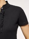 Поло из ткани пике с рюшами oodji для женщины (черный), 19301020/46161/2900N