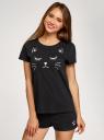 Пижама хлопковая с принтом oodji для женщины (черный), 56002217-1/46154/2910P