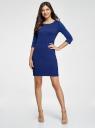 Платье трикотажное с рукавом 3/4 oodji #SECTION_NAME# (синий), 24001100-3/45284/7500N - вид 2