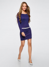 Платье трикотажное с ремнем oodji #SECTION_NAME# (синий), 14008010/15640/7500N - вид 6