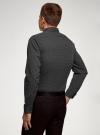 Рубашка базовая приталенная oodji #SECTION_NAME# (черный), 3B110019M/44425N/2923G - вид 3