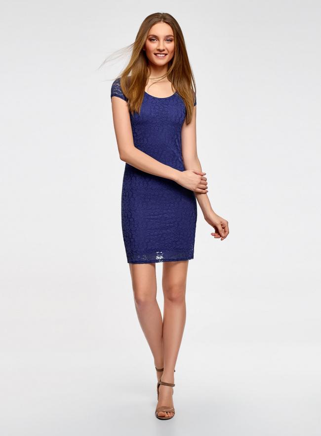 Платье приталенное кружевное oodji #SECTION_NAME# (синий), 14001133-1/35553/7500N